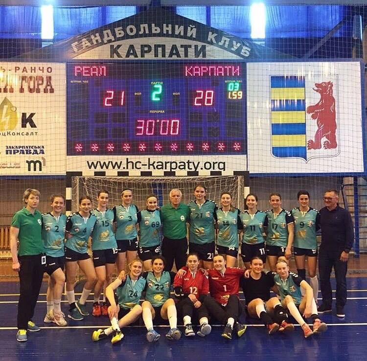 Гандболістки «Карпат» переграли «Реал» та вийшли у фінал Кубку України з гандболу.