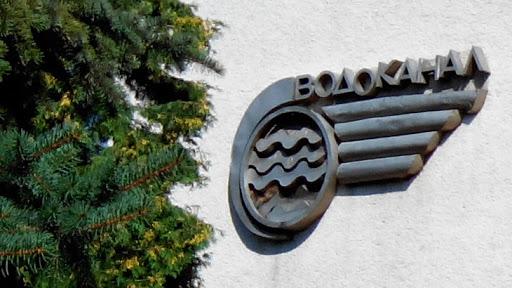 У водоканалі повідомили причину відсутності води в двох районах Ужгорода.