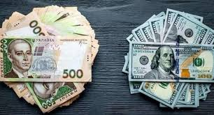 На міжбанку курс долара в продажу впав на 8 копійок - до 27,77 гривень за долар, курс у купівлі опустився на 9 копійок - до 27,75 гривень за долар.