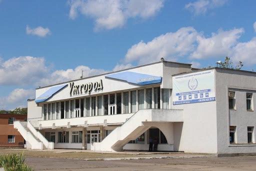 Кабмін схвалив угоду зі Словаччиною, яка дозволить відновити функціонування міжнародного аеропорту