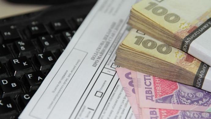 Громадяни України у 2019 році подали понад 638 тисяч декларацій про майновий стан на загальну суму 101,8 млрд грн.