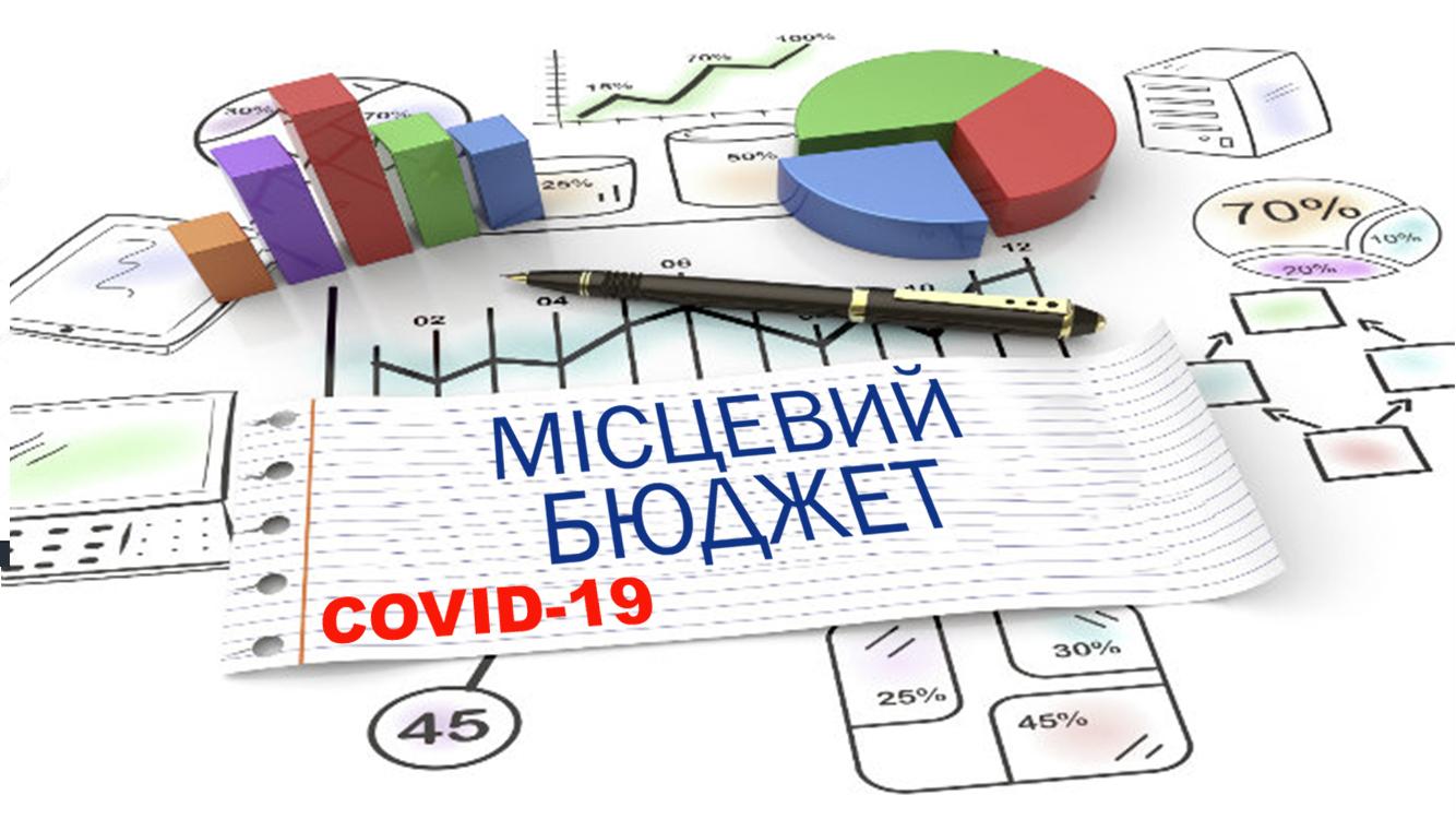 Інформація Аналітичного центру АМУ.