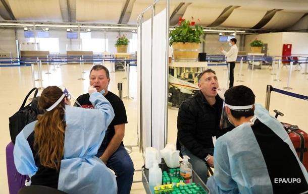 Охочим потрапити в Ізраїль треба зробити ПЛР-тест і приготуватися до двотижневої самоізоляції.