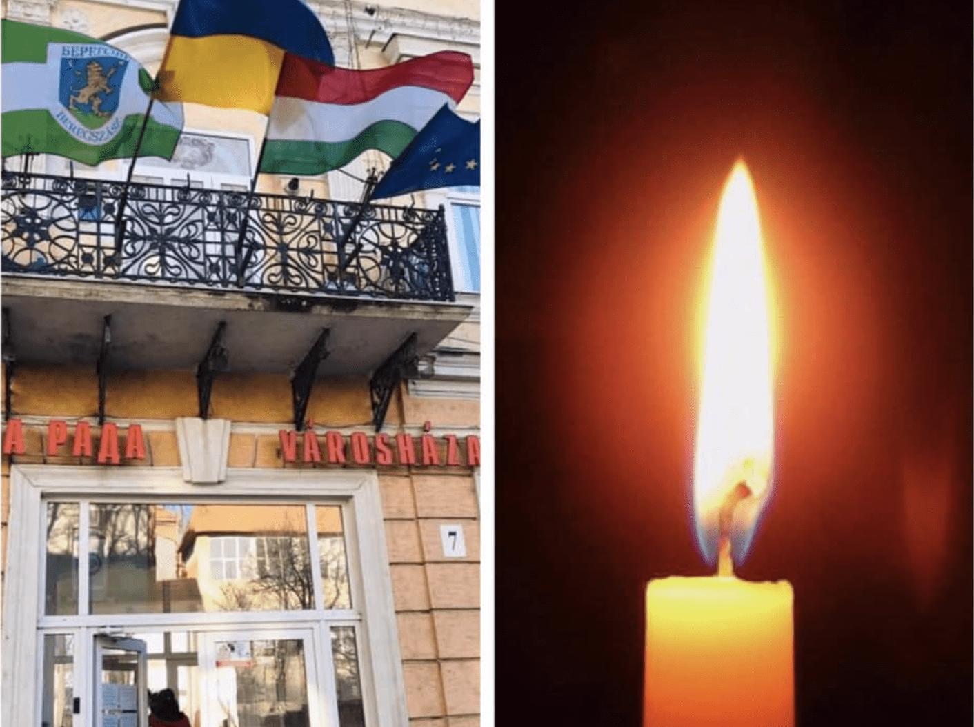 Раптово помер начальник сектору з питань НС Берегівської міської ради.