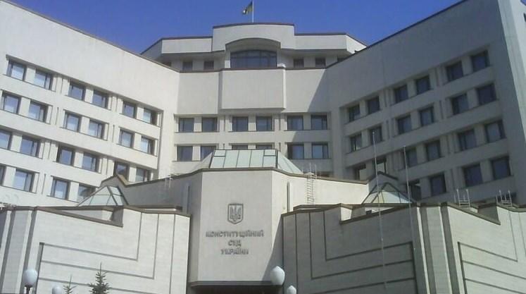 Конституційний суд визнав незаконною кримінальну відповідальність за недостовірну інформацію в електронних деклараціях.