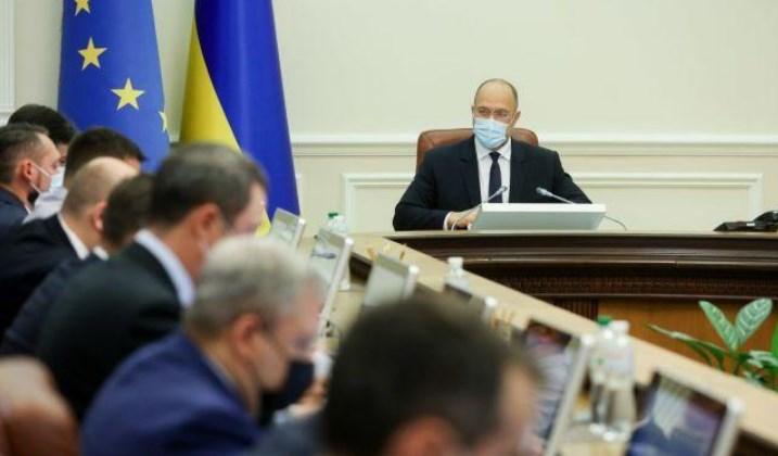 З вересня в Україні запрацює Бюро економічної безпеки. Кабмін Дениса Шмигаля уже схвалив призначення глави БЕБ.