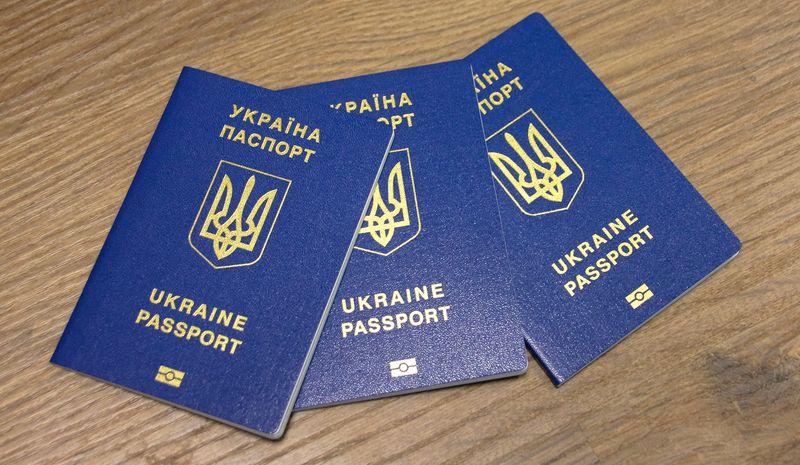 Оприлюднено нові тарифи на оформлення закордонних паспортів
