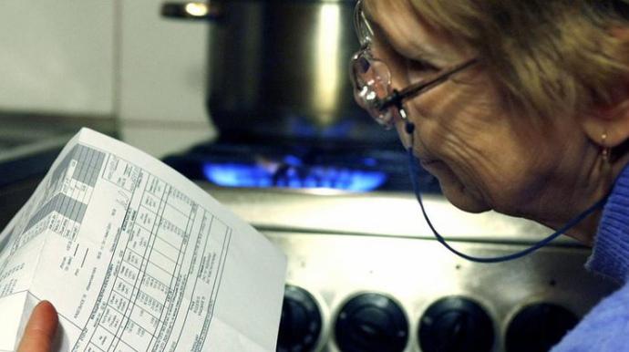 Ціна природного газу для побутових споживачів у листопаді становитиме 8,813 грн за 1 куб.м, що дорівнює 0,8329 грн/кВт*год.