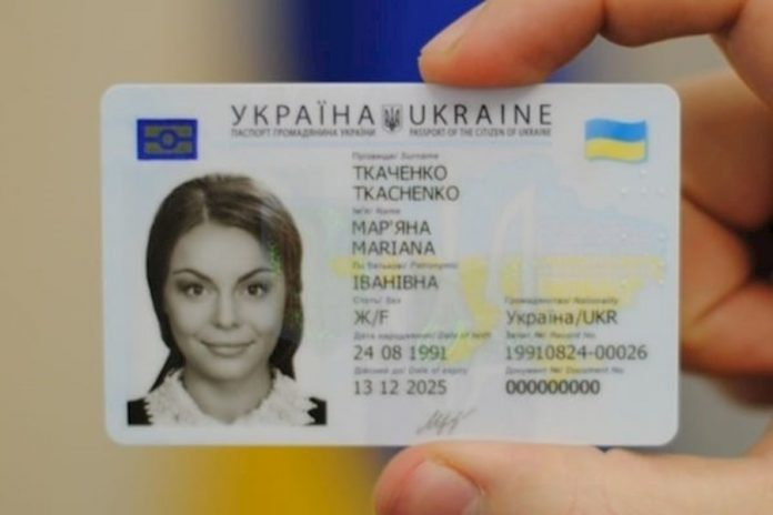 До уваги закарпатців: від сьогодні можна змінювати звичайний паспорт на ID-карту