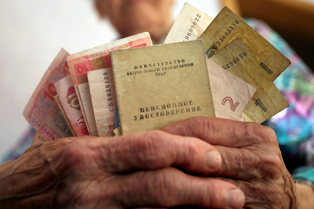 На Закарпатті вже видають пенсії за січень