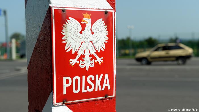 На пoчатку травня тимчасово запрацює пішохідний КПП із Закарпаття до Польщі.