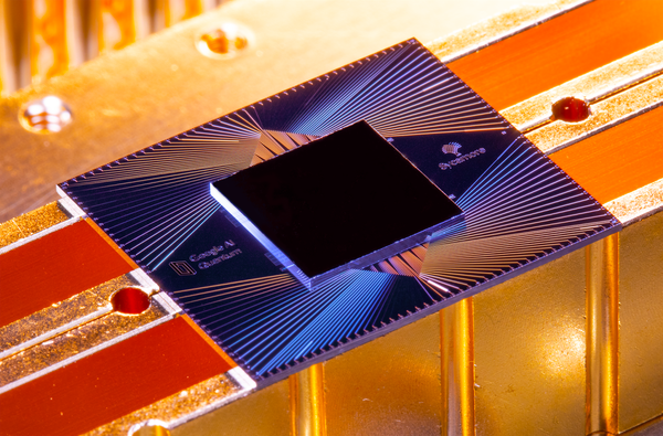 Нові технології для квантового машинного навчання