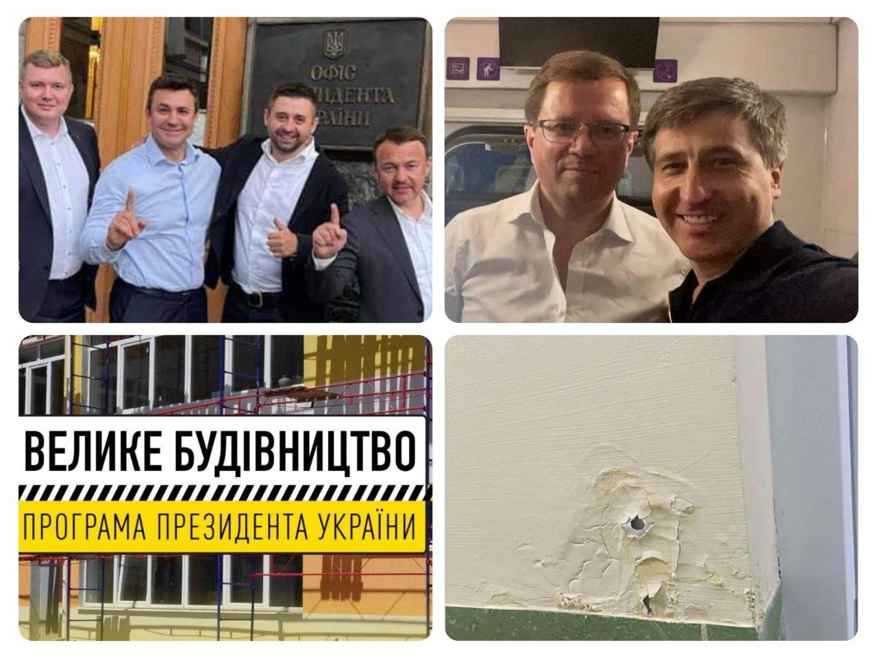 Сообщение Николая Тищенко снова заинтриговало закарпатцев возможной сменой главы ОГА. И еще острее зазвучал вопрос: кто настоящие