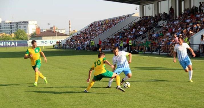 У рамках 1/16 фіналу Кубка України з футболу закарпатська команда зіграє з житомирським «Поліссям».