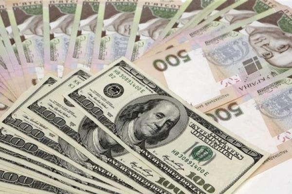 НБУ опублікував офіційний курс валют на суботу, 2 листопада.