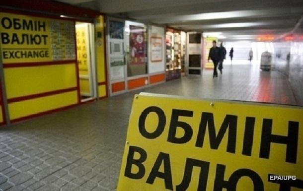 Національний банк відмовляється від валютних інтервенцій на міжбанку вже другий тиждень поспіль.