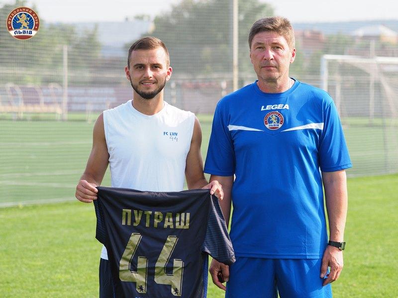 Юрій Путраш уклав договір з ФК «Львів»