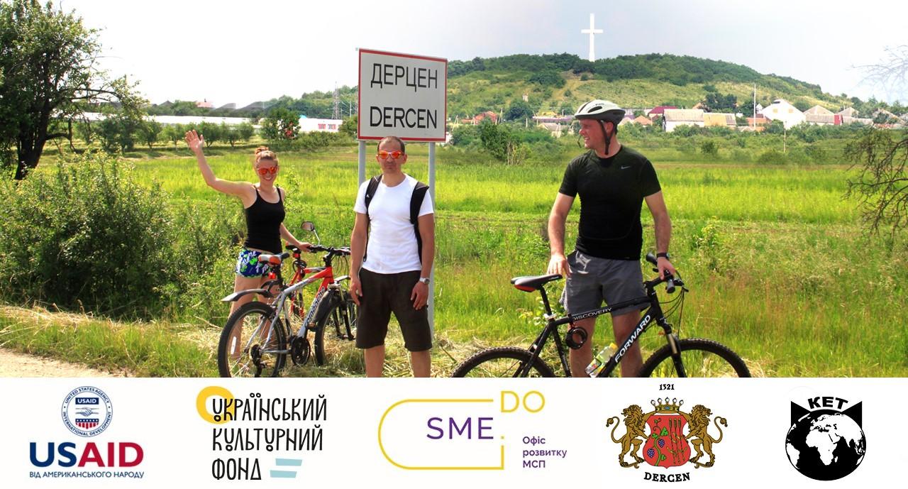 Вже цієї неділі, 20 вересня відбудеться велосипедний заїзд з Мукачева в Дерцен через мальовничі природні і цікаві історичні місцевості.
