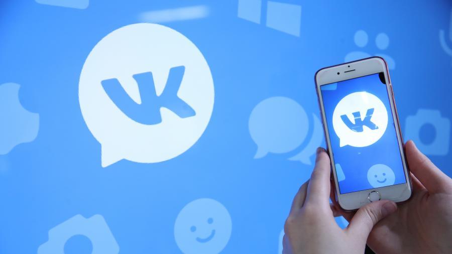 «ВКонтакте» впровадила технологію, яка дозволить не слухати, а читати одержувані аудіоповідомлення.