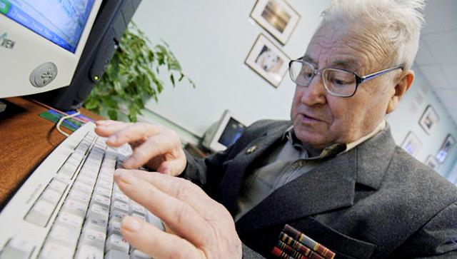 Підозрюваний надіслав три листи з матюками та порнографічними картинками у Сихівську районну адміністрацію.