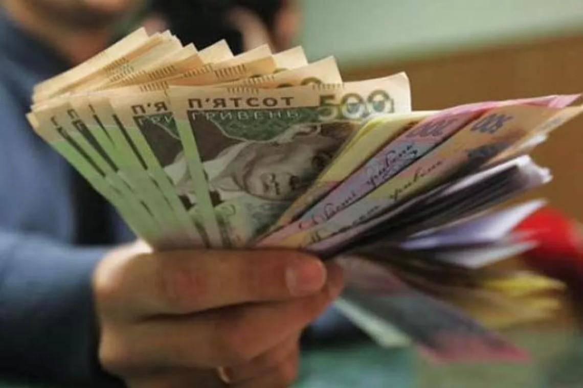 Стало відомо, скільки грошей було витрачено із бюджету на виплату зарплат керівникам місцевих рад Великоберезнянської ОТГ й Великоберезнянщини у 2019 році.