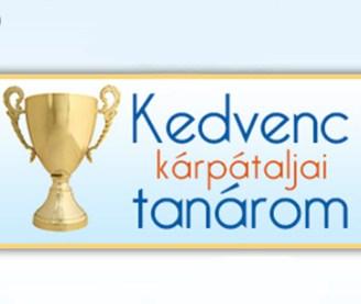 """Його започаткував фонд """"За угорську культуру Закарпаття"""", який діє в рамках Місії францискіанців у нашому краї (KFMA)."""