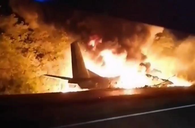 Увечері 25 вересня у Харківській області при заході на посадку в аеропорту міста Чугуєва розбився літак Ан-26 Повітряних сил Збройних сил України.