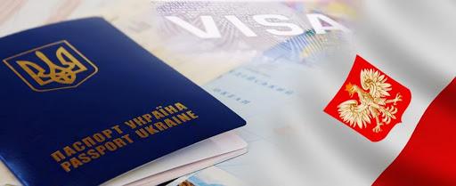 Нові правила для громадян України почнуть діяти від завтра, 28 грудня.