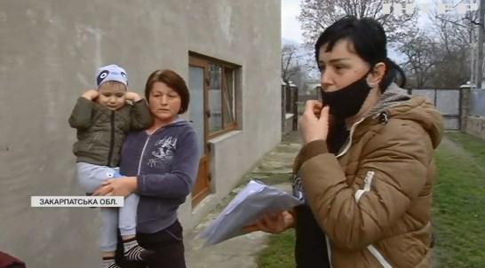 Земельний скандал розгорівся в селі Іза, що на Хустщині.