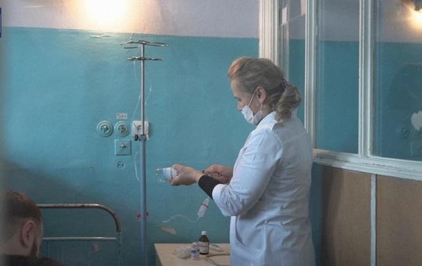 Українка тільки повернулася з Італії, коли у неї піднялася висока температура. Результати аналізів на грип негативні.