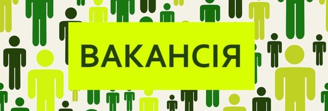 Ужгородська районна рада опублікувала інформацію про конкурс на заміщення вакантних посад керівників комунальних закладів освіти Ужгородського району.