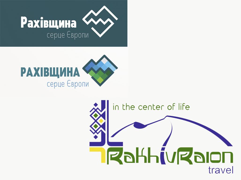 Несподіванкою завершився конкурс, під час якого обирали логотип та гасло для туристичного бренду Рахівського району на Закарпатті.