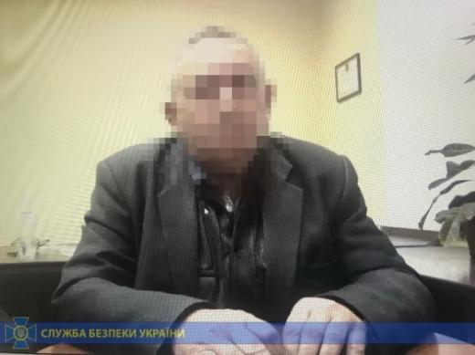 На Львівщині контррозвідники Служби безпеки України викрили місцевого мешканця, який виконував розвідзавдання спецслужб Російської Федерації.