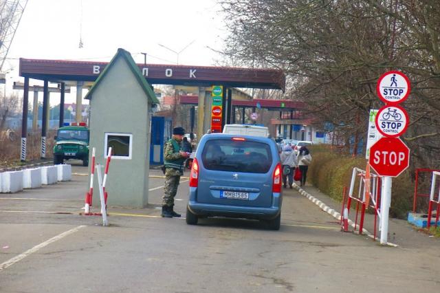 На кордоні Виноградівщини з Угорщиною.