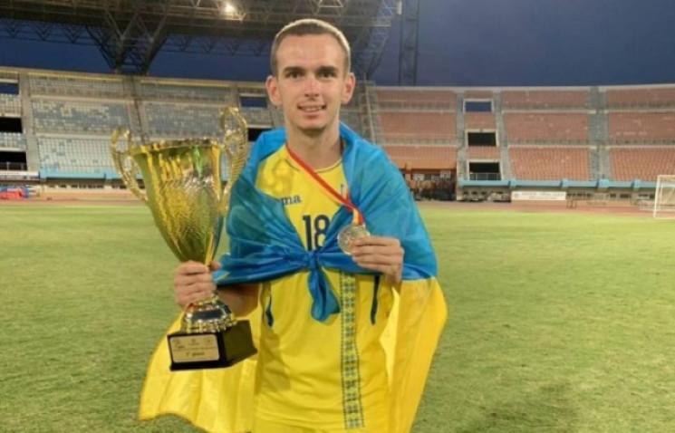 Зеленський призначив стипендію футболісту з Іршавщини.