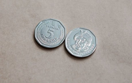 20 грудня в Україні введуть в обіг монету в 5 гривень, повідомили в Нацбанку.