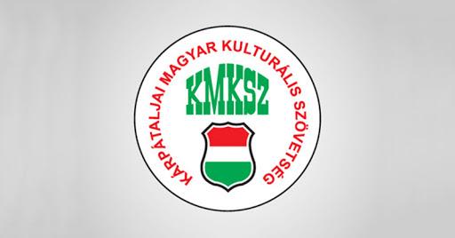 Товариство угорської культури Закарпаття (КМКС) вважає прогресивним та, як і раніше, вітає те, що з ініціативи Президента України права корінних народів мають регулюватися окремим законом.