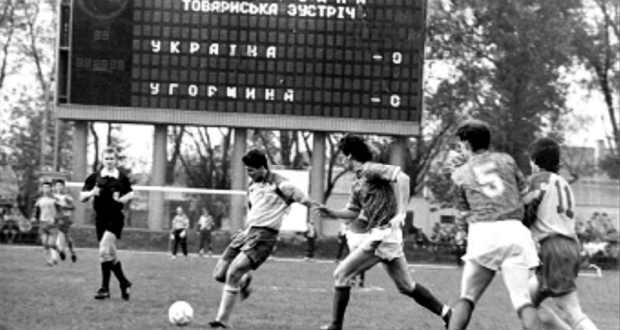 """28 років тому, 29 квітня 1992 року, збірна України в Ужгороді на стадіоні """"Авангард"""" зіграла свій перший товариський матч у національній синьо-жовтій формі з командою Угорщини."""
