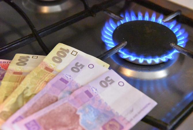 У червні газ для населення має коштувати близько 8000 грн, в липні 7700 грн, а не 8800 грн, заявив прем'єр.