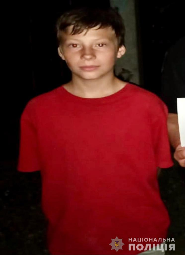 В області розшукують 14-річного вихованця Чинадіївського дитячого будинку.