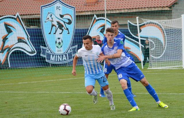 Друга половина сезону 2019/20, на яку вболівальники чекали три з половиною місяці, розпочнеться відразу із матчу, який увійде в історію ФК «Минай» – чвертьфіналу Кубка України.