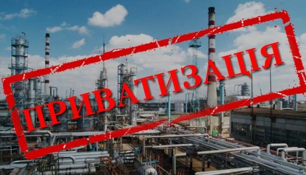 2 жовтня Верховна Рада України скасувала закон з переліком об'єктів права державної власності, що не підлягають приватизації.