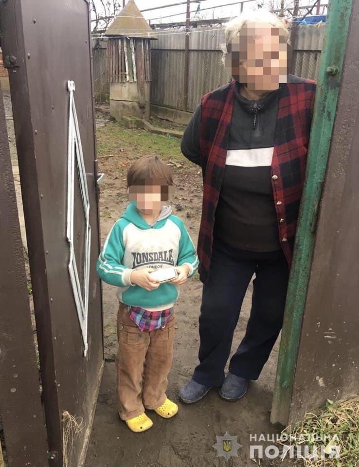 Поліцейські Мукачівського районного відділку поліції  оперативно  відреагували на повідомлення у соцмережі, яке стосувалось  пошуку рідних малолітнього хлопчика.