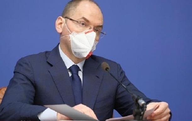 Міністр охорони здоров'я Максим Степанов дав відповідь на питання, чи введуть комендантську годину в Україні.