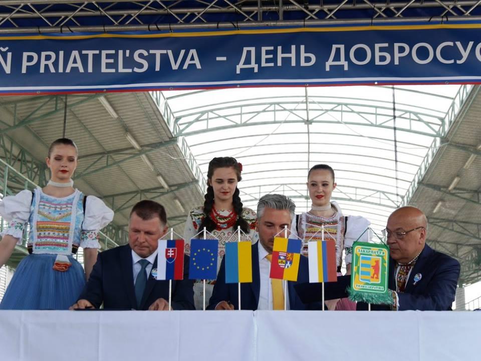 В Ужгороді відзначають День добросусідства Словаччини та України