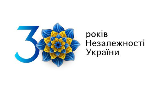 У Міністерстві фінансів розповіли, що витрати сумою в 5,4 мільярда гривень, виділені на святкування 30-ї річниці незалежності України, включають масштабні інфраструктурні проекти.