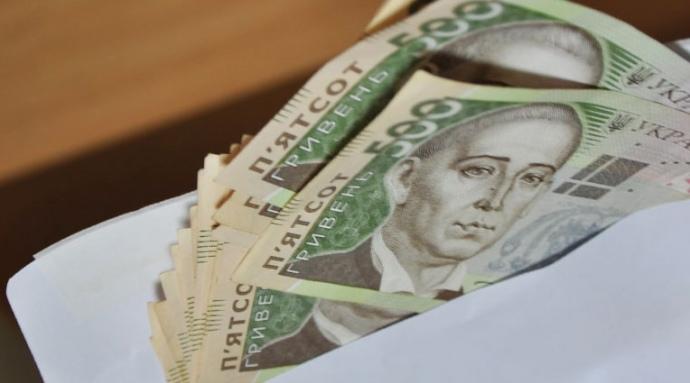 Середня номінальна заробітна плата штатного працівника області у січні 2020р. склала 9112 грн (в Україні – 10727 грн), що в 1,9 раза вище рівня законодавчо визначеного розміру мінімальної зарплати.