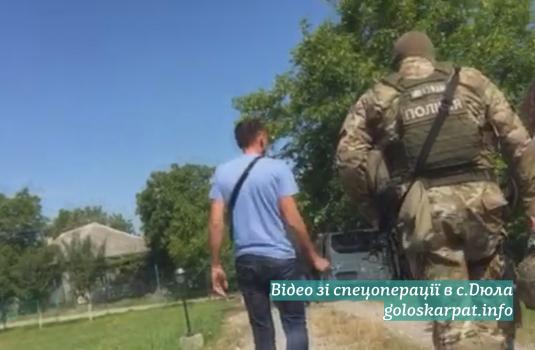 Проти підкупу чи для залякування: відео з місця обшуків на Виноградівщині та реакції людей