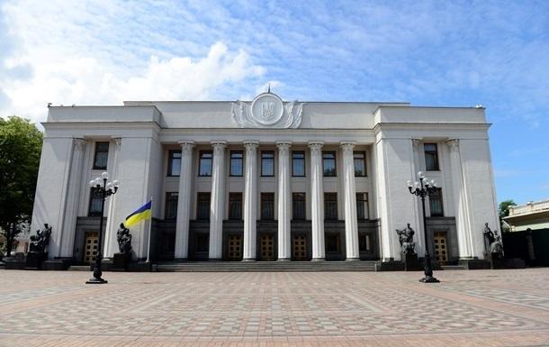 Визначено 11 партій, які будуть отримувати гроші з бюджету на свою статутну діяльність.