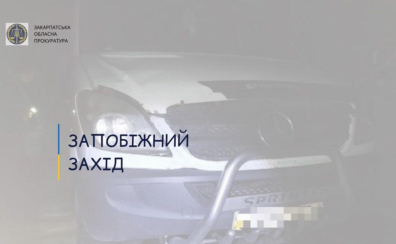 Слідчим суддею Тячівського районного суду задоволено клопотання слідчого, погоджене прокурором місцевої прокуратури, та взято під варту водія «Mercedes Sprinter» без можливості внесення застави.